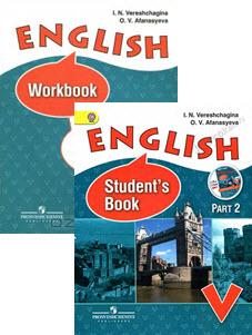 Гдз английский язык 5 класс учебник верещагина твоя домашка.